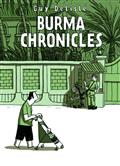 BURMA-CHRONICLES-GN-(MR)