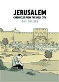 JERUSALEM-CHRONICLES-FROM-THE-HOLY-CITY-HC-(MR)