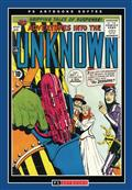 ACG-COLL-WORKS-ADV-INTO-UNKNOWN-SOFTEE-VOL-15-(C-0-1-1)