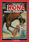 PS-ARTBOOKS-KONA-MONARCH-MONSTER-ISLE-SOFTEE-VOL-02-(C-0-1-