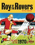 ROY-OF-THE-ROBERS-BEST-OF-70`S-HC