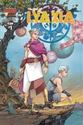 Book of Lyaxia #1 (of 6)