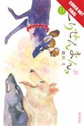 FOX-LITTLE-TANUKI-GN-VOL-02