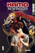 KAMO-MANGA-GN-VOL-01-PACT-WITH-SPIRIT-WORLD