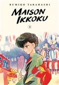 Maison Ikkoku Collectors Edition TP Vol 03