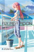 FLY-ME-TO-THE-MOON-GN-VOL-04