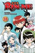 Rin-Ne GN Vol 38
