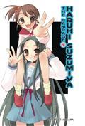 Rampage of Haruhi Suzumiya Light Novel SC (C: 0-1-2)