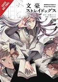 BUNGO-STRAY-DOGS-GN-VOL-18-(C-0-1-2)