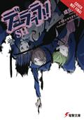 Durarara Sh Light Novel SC Vol 01 (C: 0-1-2)