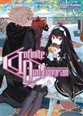 INFINITE-DENDROGRAM-LIGHT-NOVEL-SC-VOL-11-(C-1-1-0)