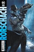 Rorschach #6 (of 12) Cvr B Gabriele Dell Otto Var (MR)