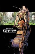 Tokyo Ghost #1 Cvr A Murphy (MR) *Special Discount*