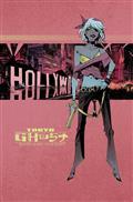 Tokyo Ghost #1 Cvr B Murphy (MR) *Special Discount*