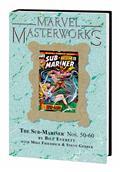 MMW Sub Mariner HC Vol 07 Dm Var Ed 227 *Special Discount*