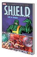 Shield By Lee And Kirby Complete Collection TP *Special Discount*