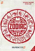 Zodiac HC Vol 01 Tiger Island (C: 0-0-1) *Special Discount*