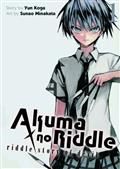 AKUMA-NO-RIDDLE-GN-VOL-01-RIDDLE-STORY-OF-DEVIL-Special-Discount