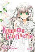 Komomo Confiserie GN Vol 01 (C: 1-0-1) *Special Discount*