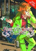 Rose Guns Days Season 1 GN Vol 01 (C: 0-1-0) *Special Discount*