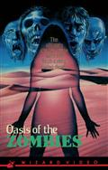 Oasis of The Zombies Ltd Ed Vhs (MR) (C: 0-0-1)