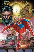 Supergirl #1 *Rebirth Overstock*