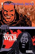 Walking Dead #158 Cvr A Adlard & Stewart (MR)