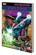Doctor Strange Epic Collection TP Separate Reality *Special Discount*