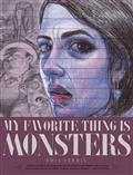 My Favorite Thing Is Monsters GN (C: 0-1-2)