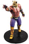 Tekken 5 King 1/4 Scale Statue (C: 0-1-2)