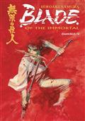 Blade of Immortal Omnibus TP Vol 04 (MR) (C: 1-1-2)