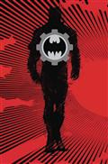 Batman The Murder Machine #1 (Metal)
