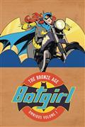 Batgirl The Bronze Age Omnibus HC Vol 01 *Special Discount*