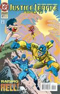 Wonder Woman & The Justice League America TP Vol 02 *Special Discount*