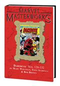 MMW Daredevil HC Vol 12 Dm Var Ed 254 *Special Discount*