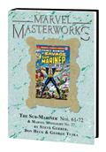 MMW Sub Mariner HC Vol 08 Dm Var Ed 255 *Special Discount*