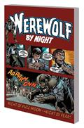 Werewolf By Night Complete Collection TP Vol 01 *Special Discount*