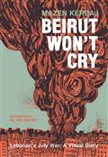 Beirut Wont Cry GN (C: 0-1-2)