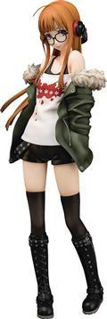 Persona 5 Sakura Futaba 1/8 Pvc Fig (C: 1-1-2)