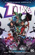 Titans TP Vol 03 A Judas Among Us Rebirth