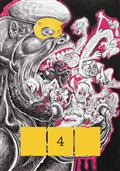 Now #4 New Comics Anthology (MR) (C: 0-1-2)