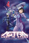 ASTRA-LOST-IN-SPACE-GN-VOL-04-(C-1-0-1)