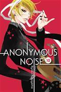 ANONYMOUS-NOISE-GN-VOL-10-(C-1-0-1)