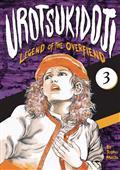 Urotsukidojj Legend of Overfiend GN Vol 03 (of 4) (MR) (C: 1