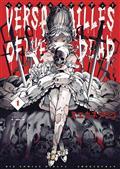 Versailles of Dead GN Vol 01 (MR) (C: 0-1-0)