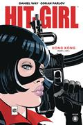 Hit-Girl Season Two #8 Cvr A Parlov (MR)