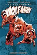 ASTOUNDING-WOLF-MAN-COMP-COLL-HC