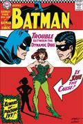 BATMAN-181-FACSIMILE-EDITION