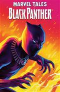 Marvel Tales Black Panther #1