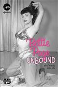 BETTIE-PAGE-UNBOUND-6-CVR-E-PHOTO